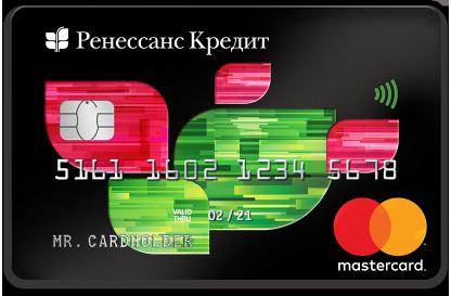 Кредитная карта Ренессанс онлайн заявка