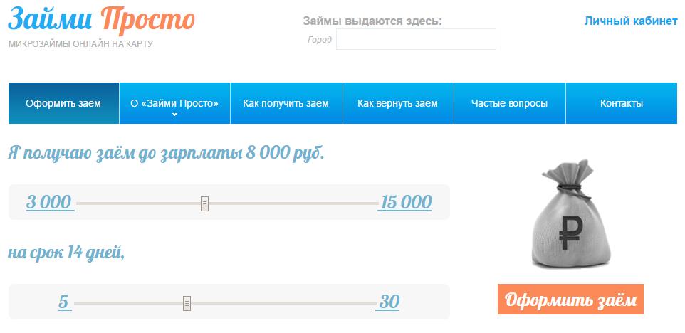 смотреть фильм про деньги русский