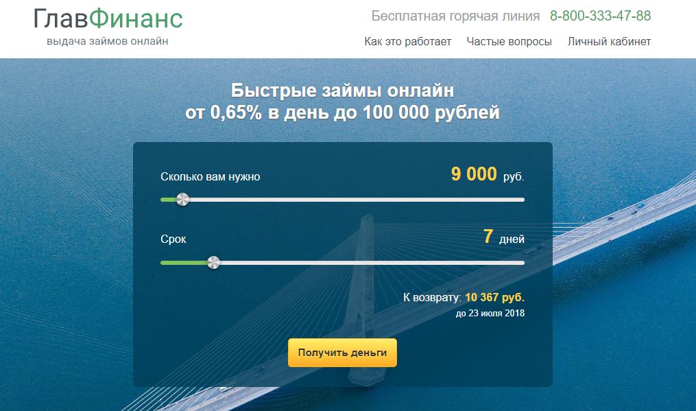 как взять льготный кредит на строительство частного дома в беларуси
