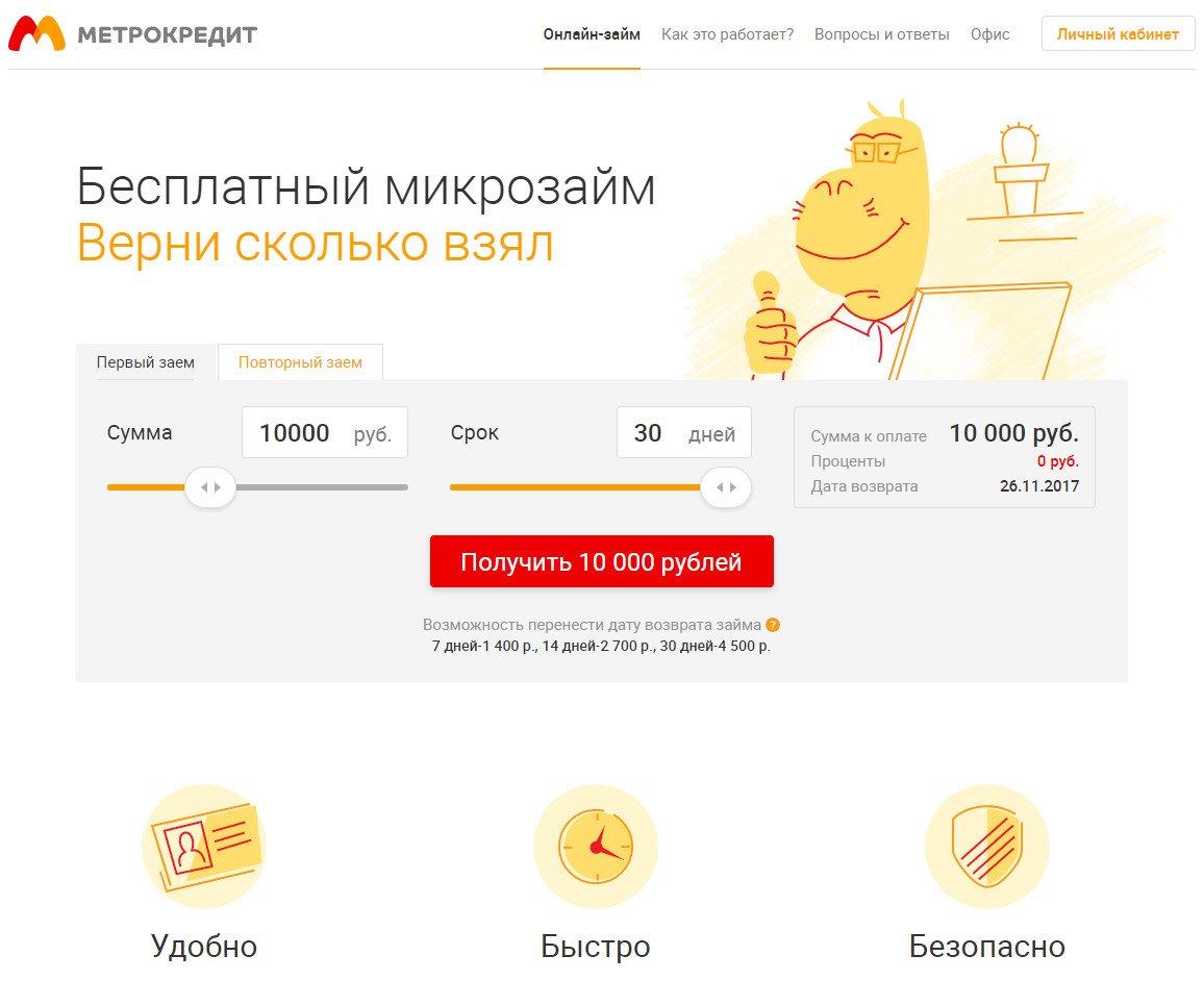 манивео личный кабинет войти займы онлайн на киви кошелёк без проверок срочно